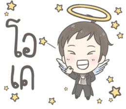 Angelito : Happy New Year sticker #13990040