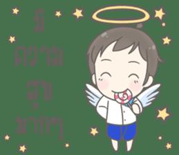 Angelito : Happy New Year sticker #13990042