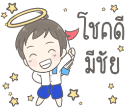Angelito : Happy New Year sticker #13990043