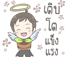 Angelito : Happy New Year sticker #13990047