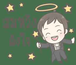 Angelito : Happy New Year sticker #13990048