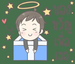 Angelito : Happy New Year sticker #13990049
