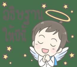 Angelito : Happy New Year sticker #13990050