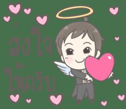 Angelito : Happy New Year sticker #13990052