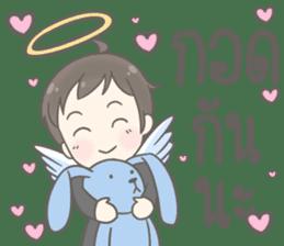 Angelito : Happy New Year sticker #13990053