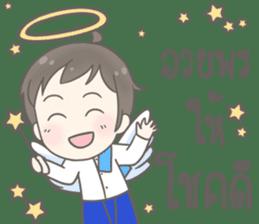 Angelito : Happy New Year sticker #13990055