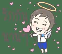 Angelito : Happy New Year sticker #13990056