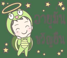 Angelito : Happy New Year sticker #13990057