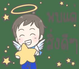 Angelito : Happy New Year sticker #13990061