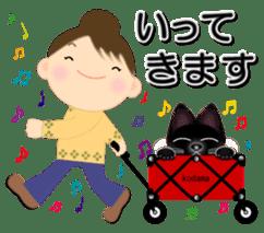 Chubby and cute, Nenemaru sticker sticker #13991547