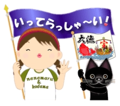 Chubby and cute, Nenemaru sticker sticker #13991548