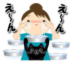 Chubby and cute, Nenemaru sticker sticker #13991550