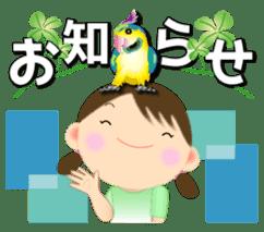 Chubby and cute, Nenemaru sticker sticker #13991551