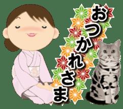 Chubby and cute, Nenemaru sticker sticker #13991552