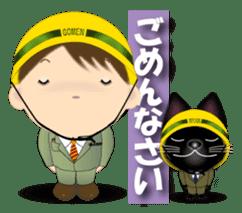 Chubby and cute, Nenemaru sticker sticker #13991556
