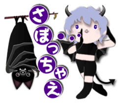 Chubby and cute, Nenemaru sticker sticker #13991557
