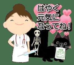 Chubby and cute, Nenemaru sticker sticker #13991561