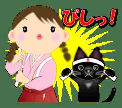 Chubby and cute, Nenemaru sticker sticker #13991563