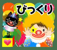 Chubby and cute, Nenemaru sticker sticker #13991564