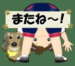 Chubby and cute, Nenemaru sticker sticker #13991566