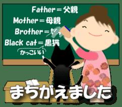 Chubby and cute, Nenemaru sticker sticker #13991567