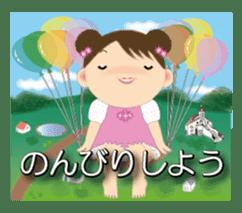 Chubby and cute, Nenemaru sticker sticker #13991569
