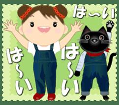 Chubby and cute, Nenemaru sticker sticker #13991570