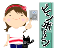 Chubby and cute, Nenemaru sticker sticker #13991574