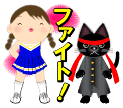 Chubby and cute, Nenemaru sticker sticker #13991575