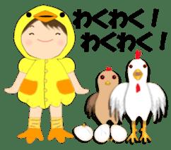 Chubby and cute, Nenemaru sticker sticker #13991580