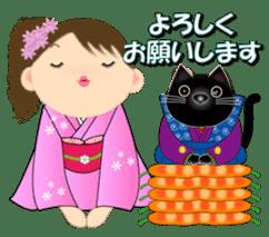 Chubby and cute, Nenemaru sticker sticker #13991581