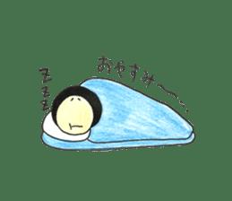 chibizawa sticker #13992857
