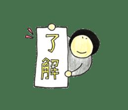 chibizawa sticker #13992858
