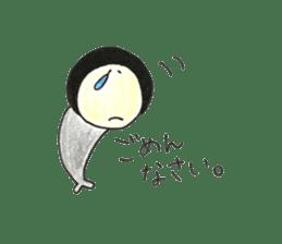 chibizawa sticker #13992859