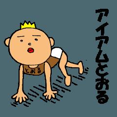 This is Toru