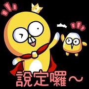สติ๊กเกอร์ไลน์ WangCon: The King of Corn 3 ft. ConCon