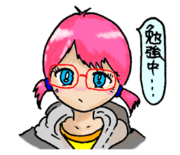 Ai-chan, Women's basketball entrance sticker #14002305
