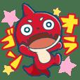 オラゴン(モンストアニメ) | LINE STORE