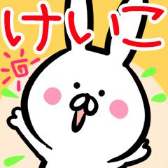 Keiko Sticker!