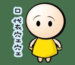 Childlike Bright Bean 3 sticker #14016009