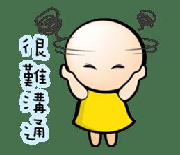 Childlike Bright Bean 3 sticker #14016014