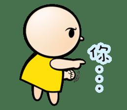 Childlike Bright Bean 3 sticker #14016019
