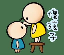 Childlike Bright Bean 3 sticker #14016021