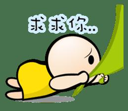 Childlike Bright Bean 3 sticker #14016022
