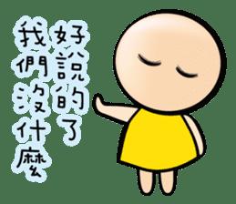 Childlike Bright Bean 3 sticker #14016024
