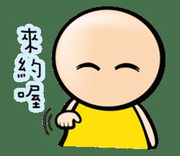 Childlike Bright Bean 3 sticker #14016026