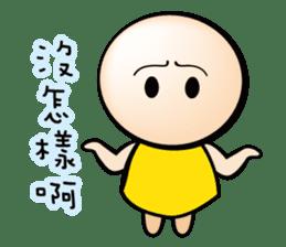 Childlike Bright Bean 3 sticker #14016031