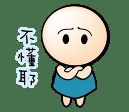 Childlike Bright Bean 3 sticker #14016033