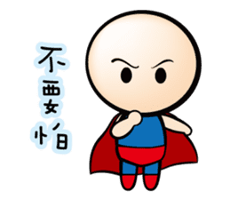 Childlike Bright Bean 3 sticker #14016035