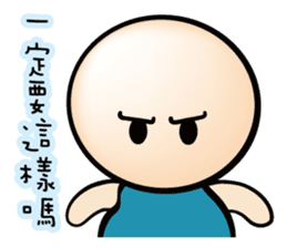 Childlike Bright Bean 3 sticker #14016038